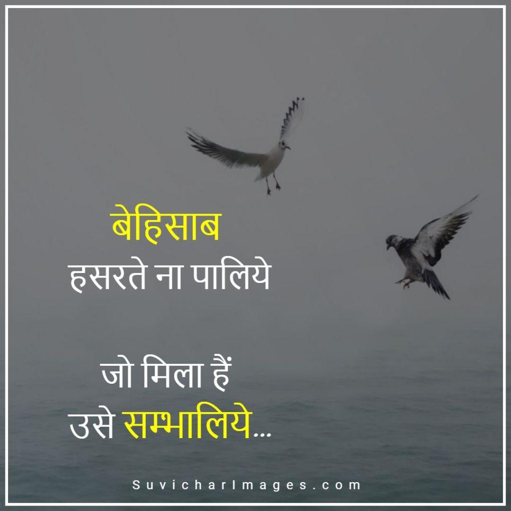 Gulzar Shayari In Hindi On Love On Life Gulzar 2 Lines Shayari